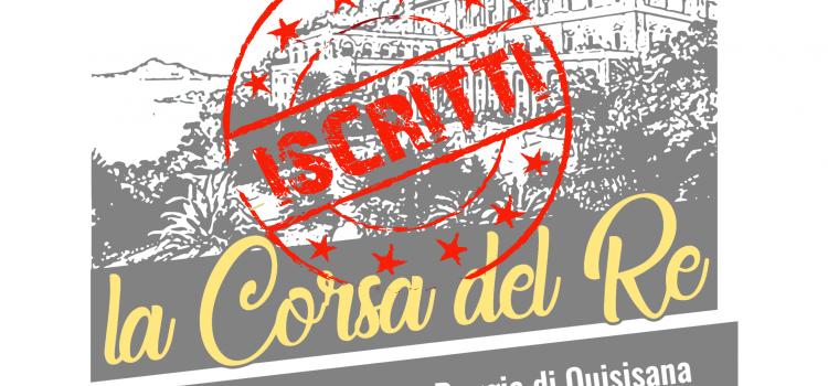 La Corsa del Re 2018 - XVI Memorial Nico Forte si correrà il 22 aprile 2018 con partenza prevista per le ore 9.30 dalla Reggia di Quisisana di Castellammare di Stabia. Ecco gli iscritti